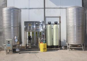 1吨全自动纯净水设备