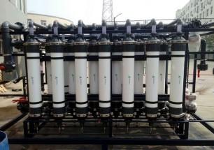 50吨超滤设备