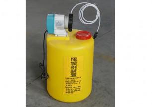 阻垢剂装置