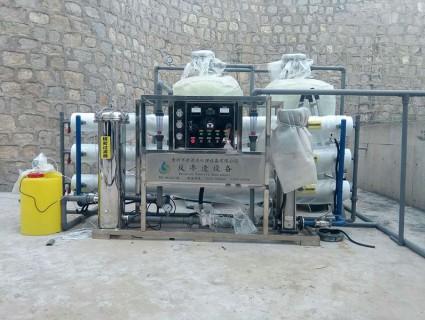 9吨纯净水设备