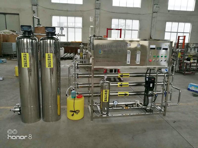 2吨全不锈钢纯净水设备